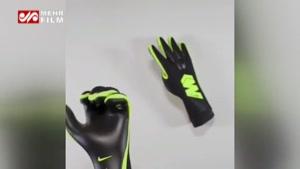 نسل جدید دستکش های دروازهبانی