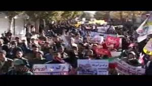 برگزاری مراسم ۱۳ آبان در استان البرز