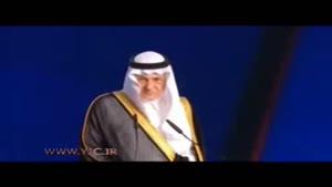 مرگ مسعود رجوی یا گاف ترکی الفیصل