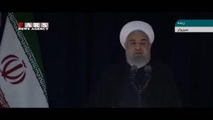 روحانی: امسال مشکلی برای ارز نخواهیم داشت/ دستورات لازم به سازمان انرژی اتمی داده شد
