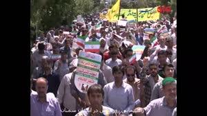 فیلم/ مردم استان سمنان در روز قدس حماسه آفریدند