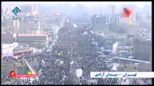 حضور میلیونی ایرانیان در راهپیمایی ۲۲ بهمن