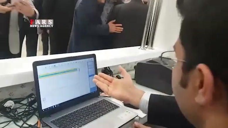 افتتاح اولین داروخانه روباتیک ایران در ارومیه