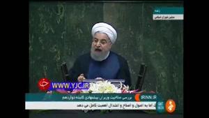 روحانی: یک شبکه اجتماعی ایرانی با یک میلیون کاربر هنگ میکند!
