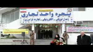 حاشیهها پررنگتر از متن نامهنگاریهای آقای وزیر