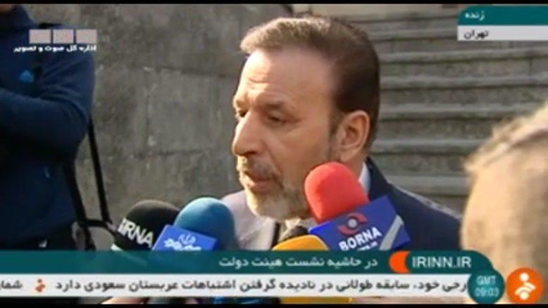 واعظی: اظهارات ظریف درباره پولشویی موضع دولت است