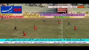 فیلم/ خلاصه دیدار تیم های فولاد خوزستان - استقلال اهواز