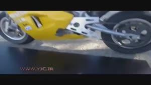 تی آف موتور روی صفحه آیفون