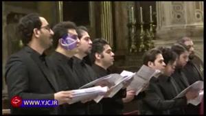 استقبال ایتالیاییها از اجرای قطعه موسیقی «کجایید ای شهیدان خدایی» در رم
