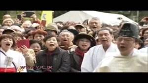 برگزاری جشنواره خنده در معبد