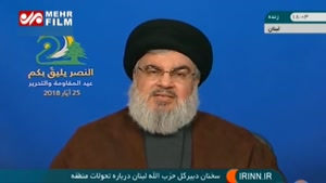 آمریکا میخواهد ایران مثل زمان شاه باشد!