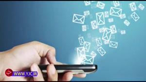 اطلاعات شخصی و محرمانه شما در دستان شرکتهای تبلیغاتی!
