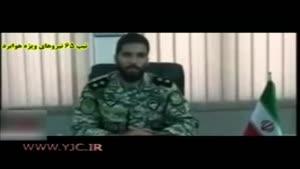 فیلمی از شهید مدافع حرم