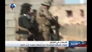فیلم/ آزادسازی منطقه استراتژیک «زنکوره» در «الأنبار» عراق