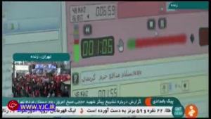 حضور پرشور تهرانیها در مراسم تشییع پیکر شهید حججی