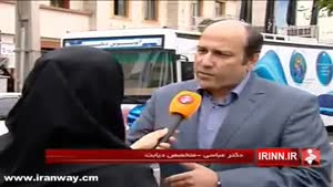 اتوبوس دیابت در تهران