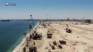 ترمینال کانتینری DP World در امارات متحده عربی