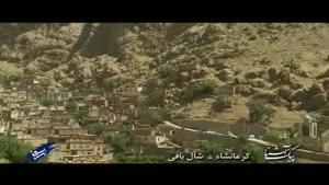 پیک آشنا (کرمانشاه - شالبافی)
