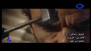 هنر قلمزنی در قزوین