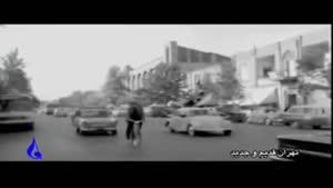 شوق زندگی (تهران قدیم)
