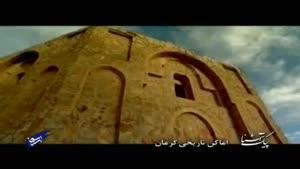 پیک آشنا (اماکن تاریخی کرمان)