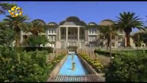 تصاویر زیبا باغ ارم شیراز