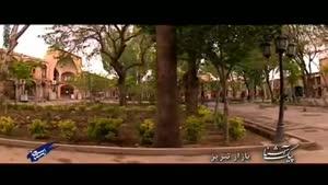 پیک آشنا (آذربایجان شرقی - بازار تبریز)