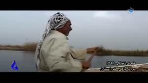 بوریا بافی خوزستان