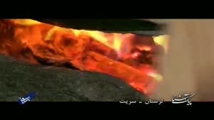 پیک آشنا (لرستان - سریت)