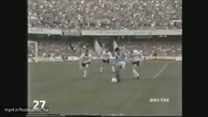 برترین تکنیک های مارادونا
