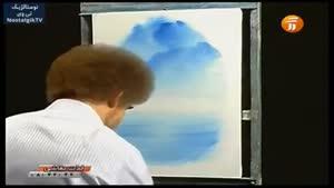 لذت نقاشی با باب راس - قسمت ۴