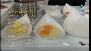 طرز تهیه مواد میانی نان خرمایی