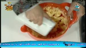 طرز تهیه کیک شاه توت