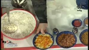 طرز تهیه کلم پلو - مربی اشپزی خانم گل اور