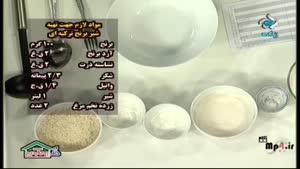 طرز تهیه شیر برنج ترکیه ای