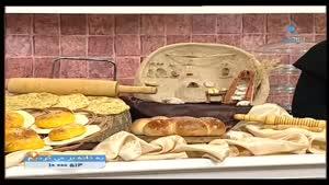 آموزش تهیه نان تفتان