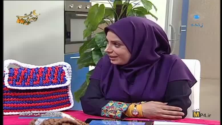 آموزش کیف خانم پور کرمان mp4.ir - آموزش بافت کیف تونسی