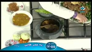 طرز تهیه ابگوشت کشک غذای محلی استان مرکزی