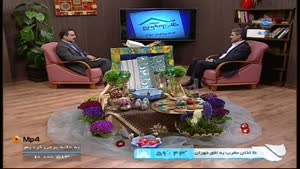 آثار تاریخی و مناطق گردشگری ایران