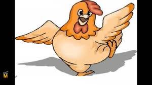 ترانه کودکانه مرغ من اونجاست؟