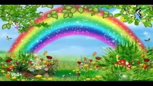 ترانه کودکانه رنگین کمونه