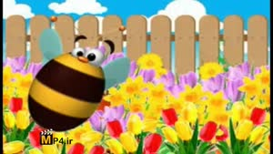 ترانه کودکانه زنبور طلایی