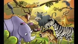 موزیک کودکانه باغ وحش