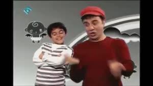 ترانه کودکانه -- عمو پورنگ پسر