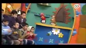 ترانه کودکانه غصه ها همه دور و دور و دور