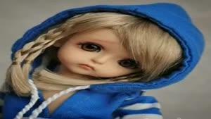 ترانه کودکانه عروسک خوشگل من