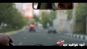 دانلود سریال ساخت ایران 2 قسمت 14 + لینک دانلود