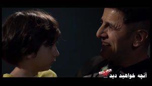 دانلود سریال ساخت ایران 2 قسمت 13