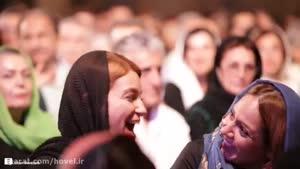 واکنش جالب مهناز اقشار در جشن خانه سینما / رسانه تصویری وی گذر