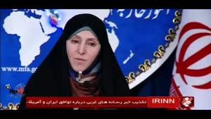 تکذیب خبر توافق هسته ای ایران و آمریکا